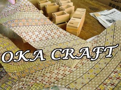 Oka Craft